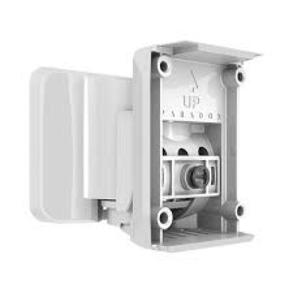 Hdb7 Paradox Digitalni detektori pokreta Paradox alarmi