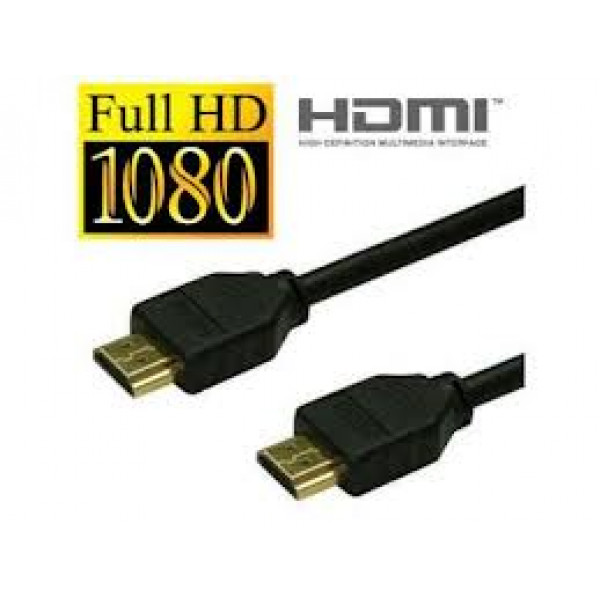 Hdmi Kabal 25M Audio - video kablovi Komunikacioni kablovi